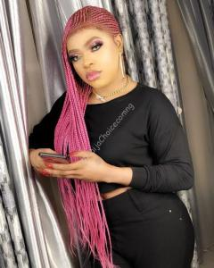 Bobrisky Flaunts His New Shape And Backside After Surgery (Video)
