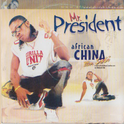 African China - Agbara Esu Da mp3 download