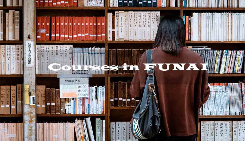 Courses in FUNAI