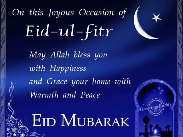 Eid-ul-fitr-Wishes-Wallpapers-with-Messages-for-Friends (1)