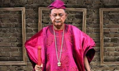 Alaafin Of Oyo Bombs Governor Fayemi In Warning Letter