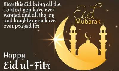 100 Eid Mubarak Messages To Send To Friends, Family