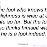 Entrepreneurial FOOLISHNESS: How To Become A Better FOOL In Business
