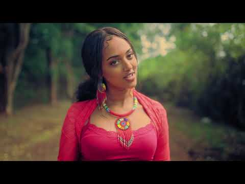Bey T - Wololo (Audio + Video) Mp3 Mp4 Download