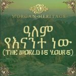 Morgan Heritage – The World Is Yours