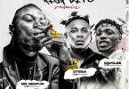 Mr Gbafun - High Life (Remix) Ft. Otega, Davolee Mp3 Audio Download