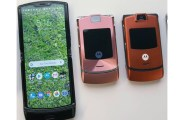 Motorola RAZR Hands-on: It a throwback 12
