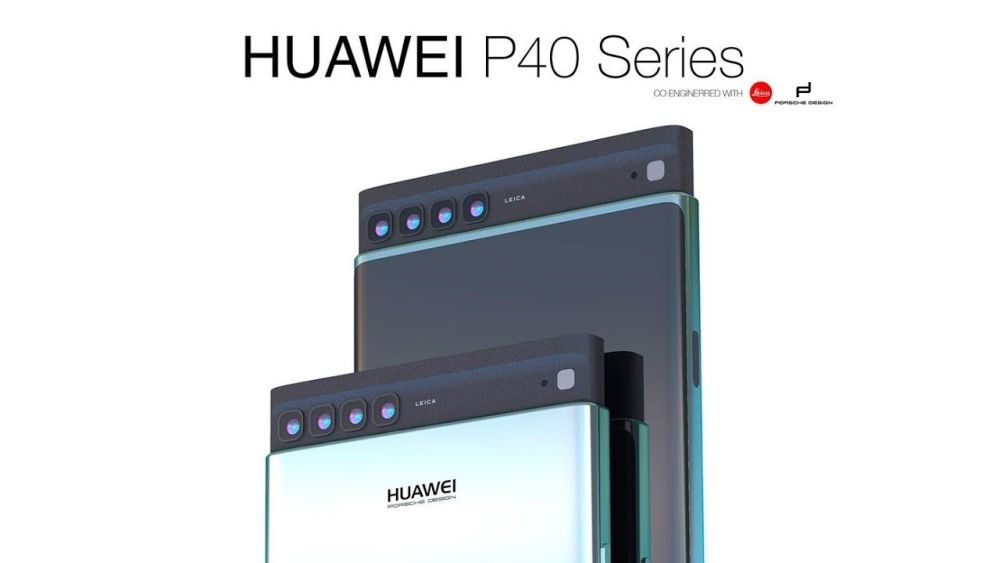 Huawei is set to launch the most powerful 5G phone: P40 PRO 44