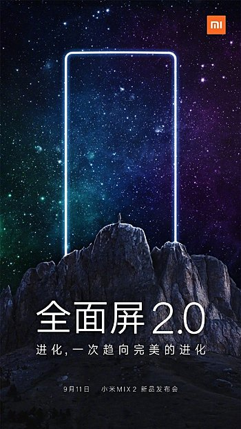 Xiaomi To Release The Mi Mix 2 On September 11 2