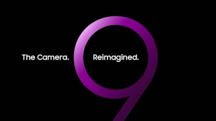 Samsung Galaxy S9 & S9+ Price Leaks, And It's Bad News For Many People 4