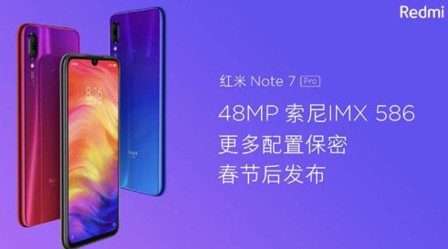 Xiaomi Redmi Note 7, Snapdragon 660 with 6GB Ram Spotted on Geekbench 3