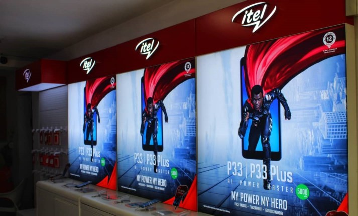 Itel P33 And ITel P33 plus
