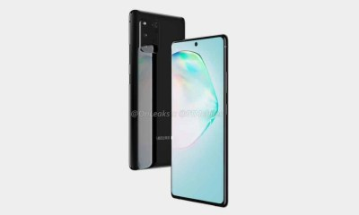 samsung-galaxy-s10-lite-and-galaxy-note-10-lite-to-be-unveiled-in-january