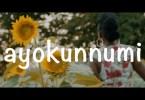 Download mp3 Aramide Ayokunnumi mp3 download
