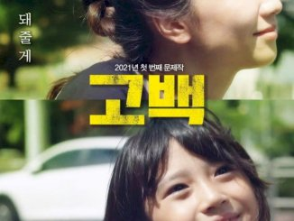 Go Back – Korean Movie