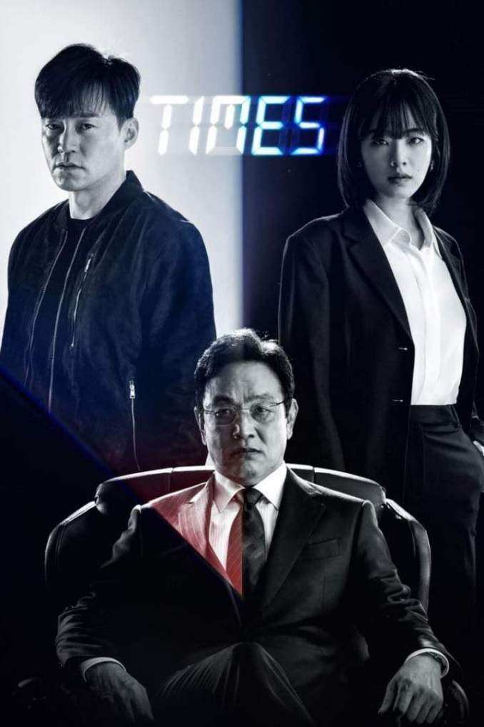 Times Season 1 Episode 4