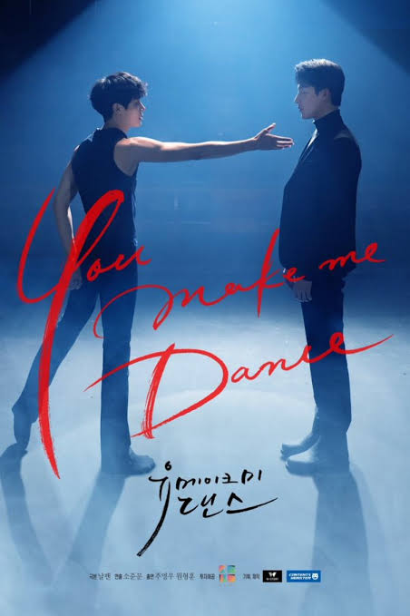 You Make Me Dance Season 1