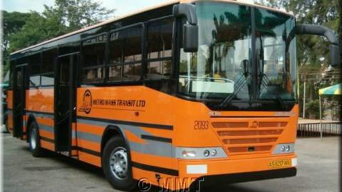 How to get to Metro Mass Transport Terminal in Accra by Bus?