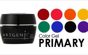 Artgenic Primaries Colour Gels