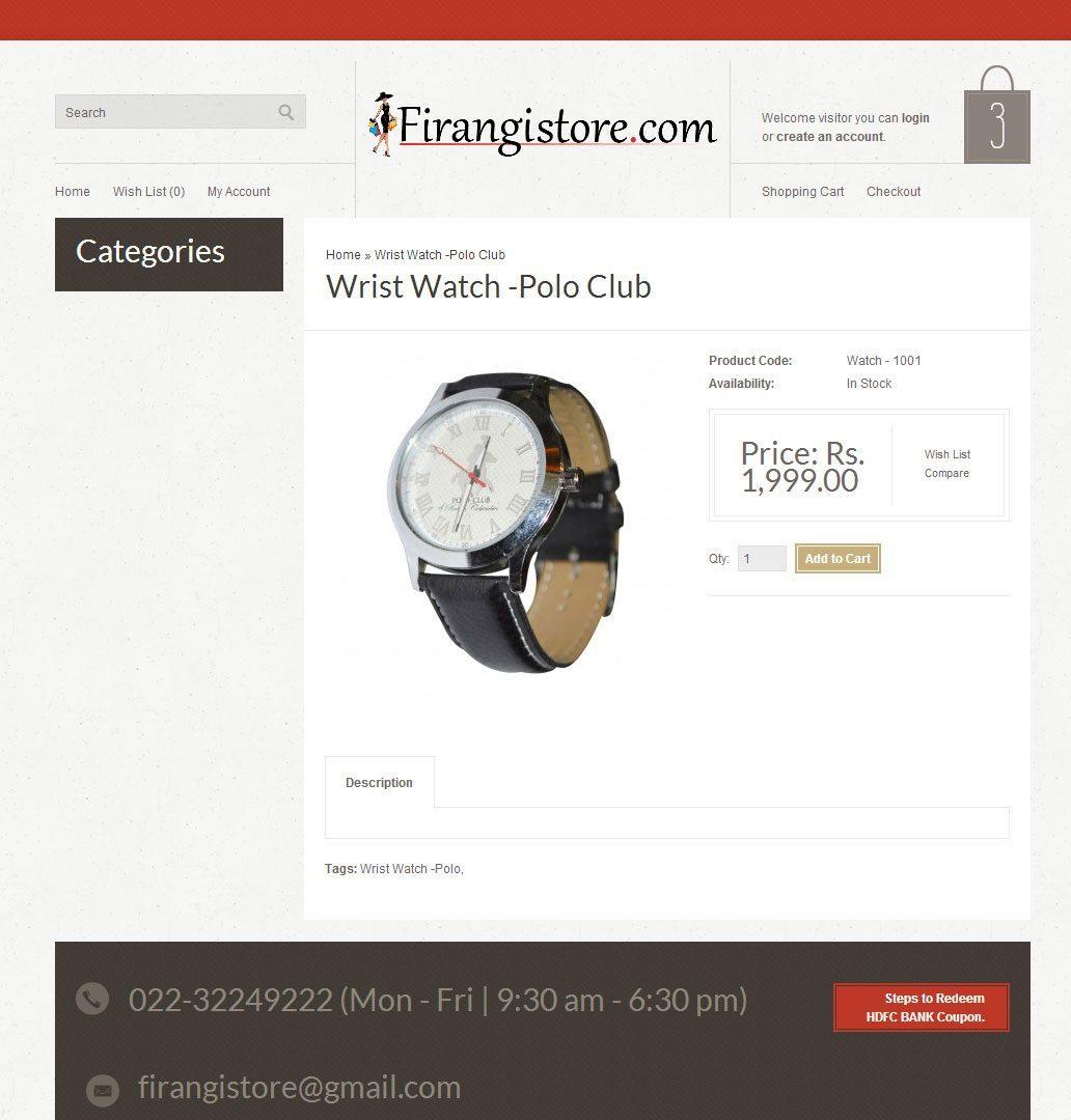 HDFC FirangiStore MobileBanking Gift Voucher