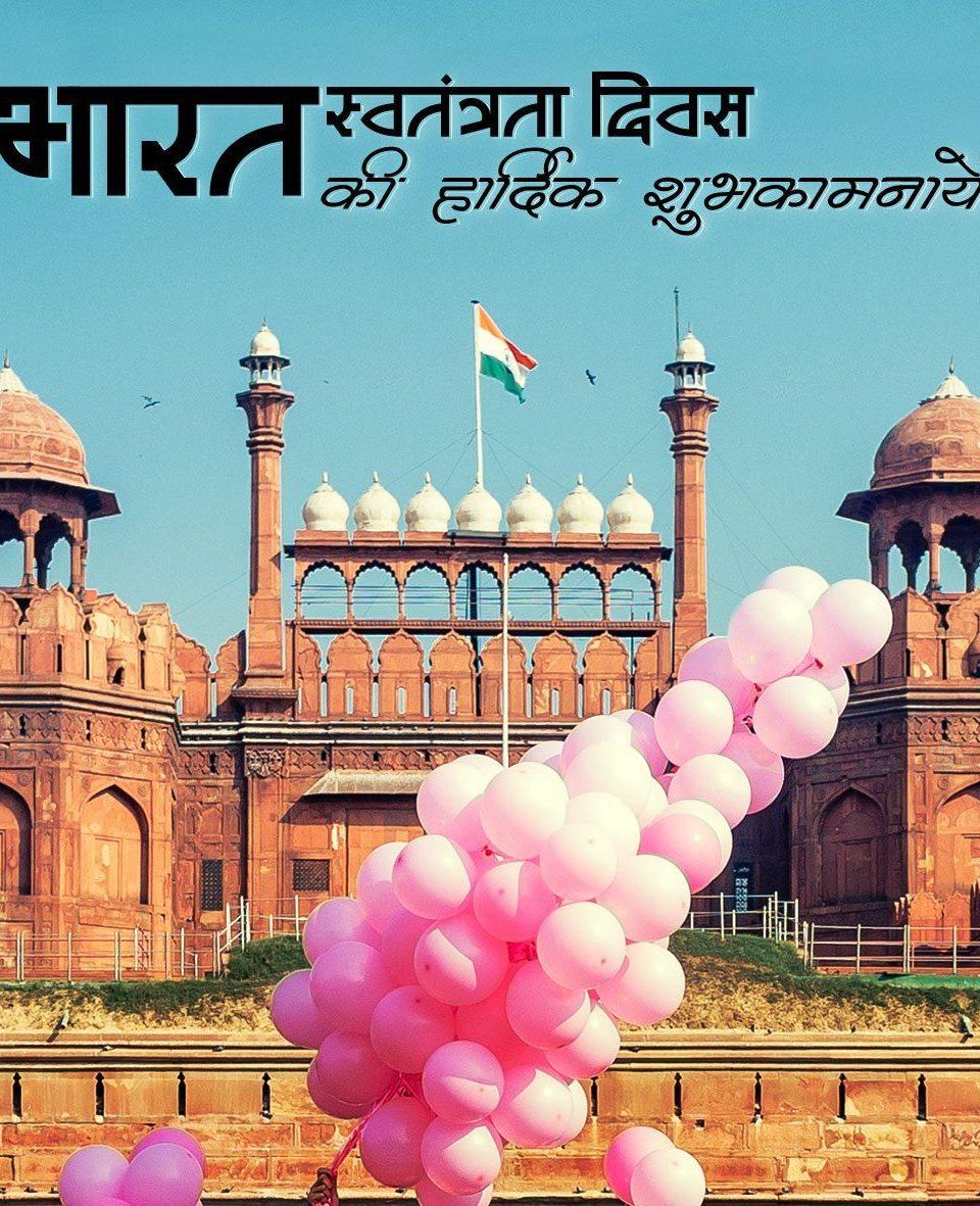 NainaCo-Photographer-Storyteller-Independence-Day-2014