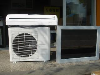 Solar Air Conditioners For Sale  Adverts  Nigeria