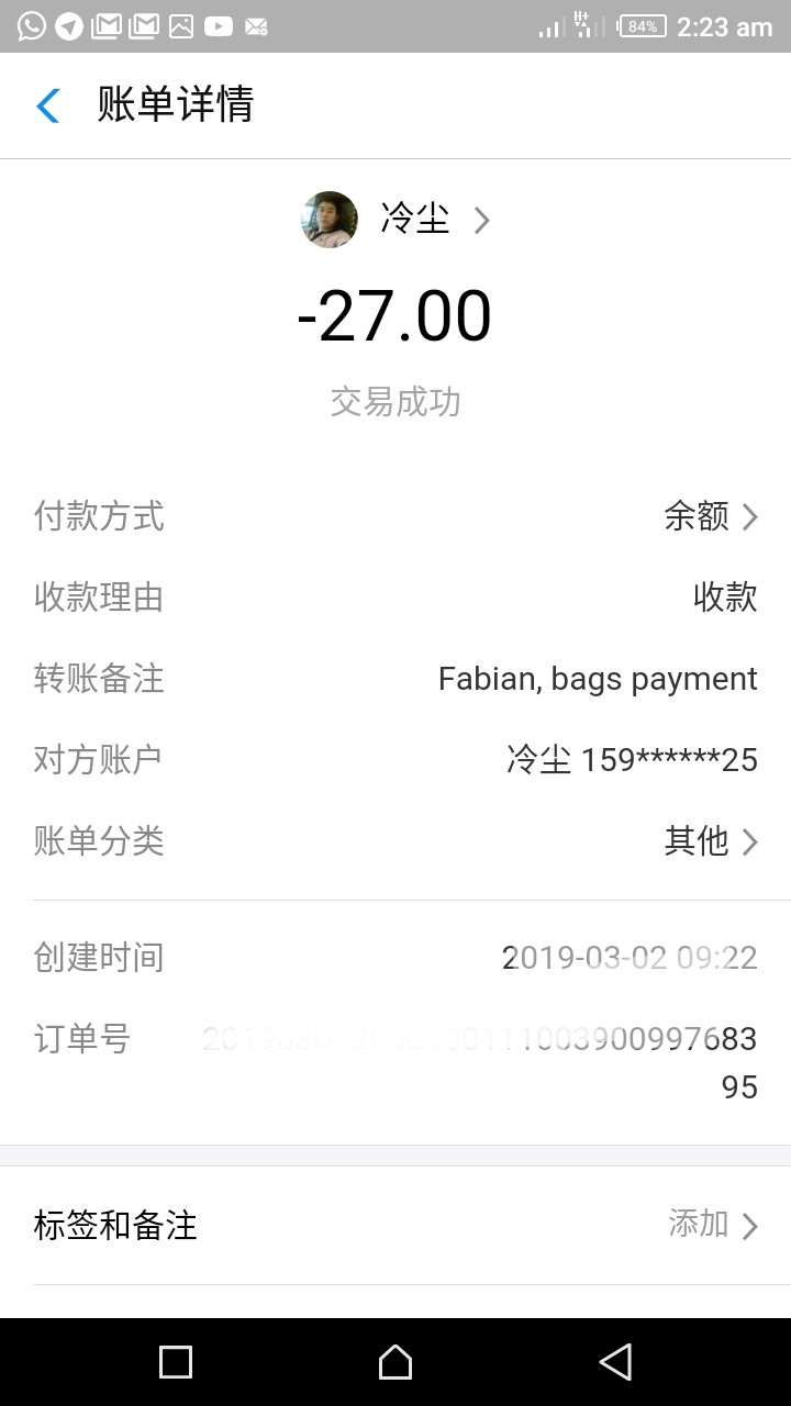 Get A Verified Alipay Account And Pay Your Suppliers