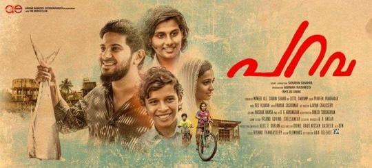 Soubin Shahir's first film as a director