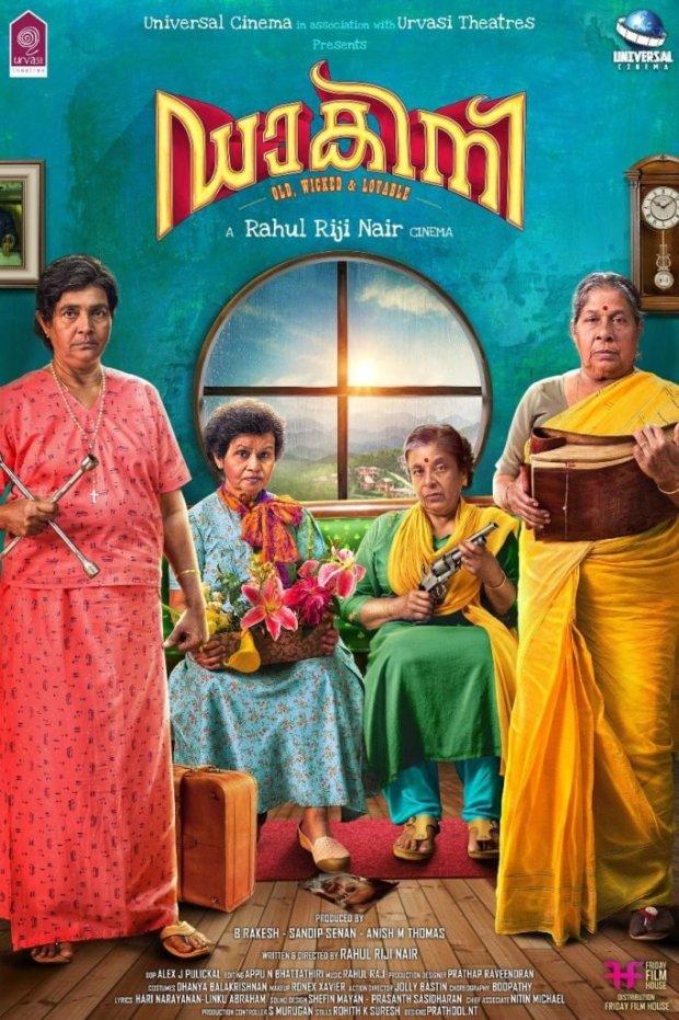 Dakini Malayalam film poster