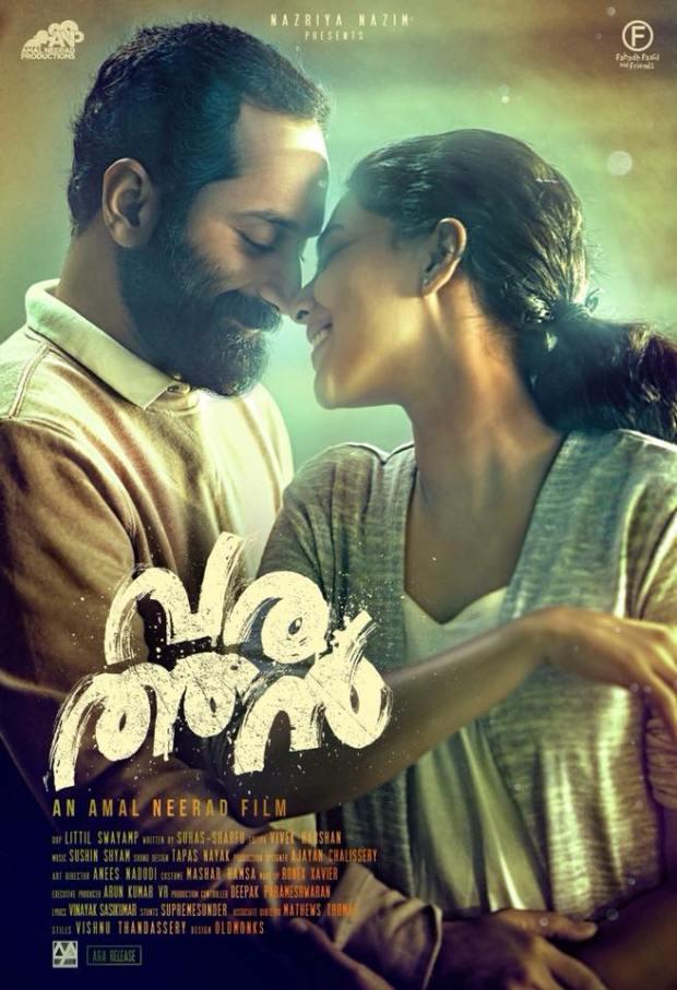 Varathan Malayalam film poster