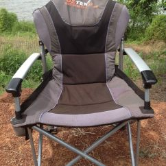 Oztent King Kokoda Chair Review Chairs Wedding Reception Ltd Naive Nomads Camping