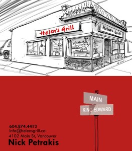 Illustration + Design [business card]: Helen's Grill