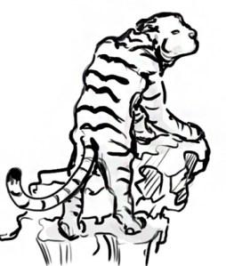 Tiger Sketch #4