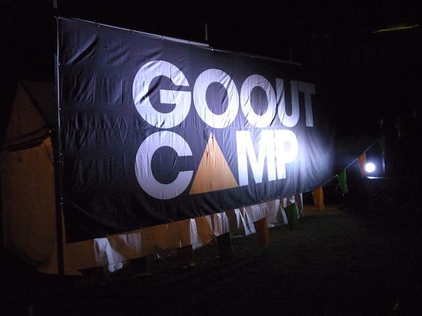 goout05