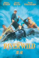 激流(The River Wild, 1994)