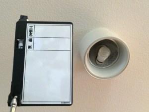 伸縮式ホワイトボードの使用例