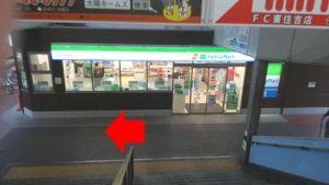 近鉄針中野駅階段降りたところの写真
