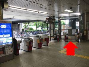 駒川中野駅の1番の改札出口の写真