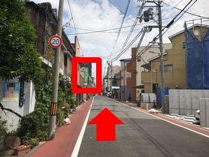 田辺駅から中橋整骨院へのルートの図16