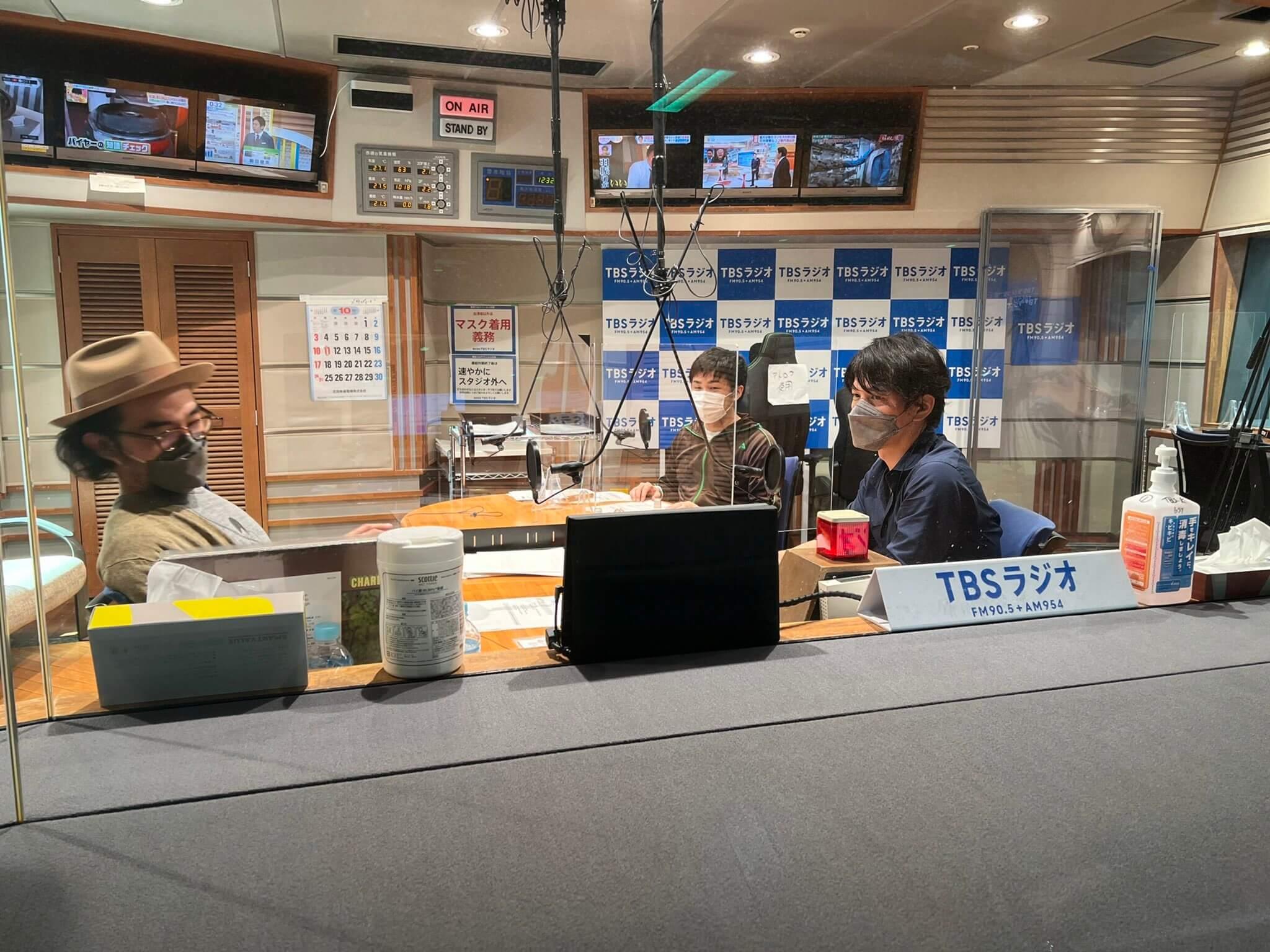 【メディア出演情報】TBSラジオ「金曜ボイスログ」