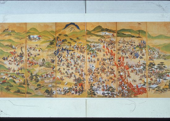 The Outcome of the Battle of Sekigahara