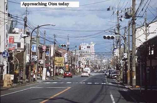 Otsu Today