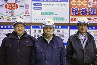 左より中山社長、高橋さん、釜山さん
