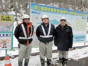 トンネル入り口にて 左から 小田桐さん、岡本さん、中山社長