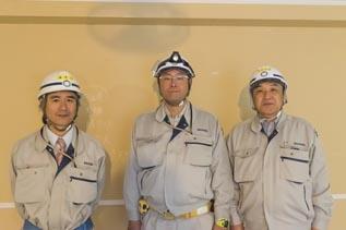 左より福井工事課長、佐藤係長、中山社長