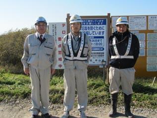 左から 中山社長、馬場主任、松永さん