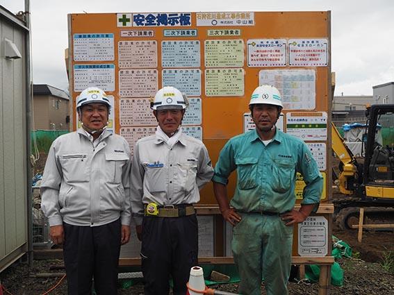 左から中山社長、油谷さん、新成建設(株) 加藤社長