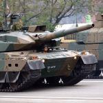 Type10 Main Battle Tank