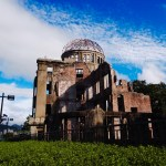 Hiroshima Prefectural Industrial Promotion Hall