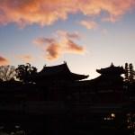 Phoenix Hall of Byōdō-in